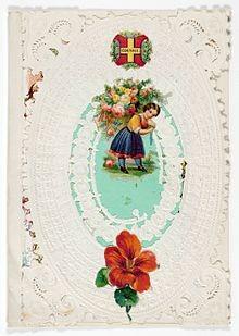 Howland Valentine's Day Card
