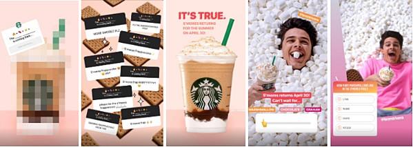 Starbucks Instagram Story without sound